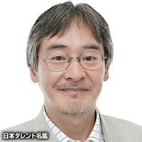 Tomohisa Asō.jpg