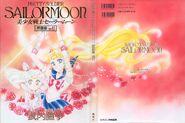 Artbook 2 Cover