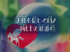 Logo ep143