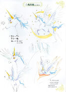 Pegasus (MatCol)
