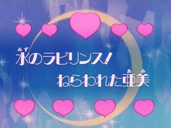 Logo ep97.jpg