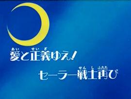 Logo ep48