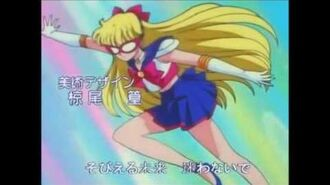 Masato Kuorai & THE RESISTORS - Route Venus (Code Name Sailor V OST)