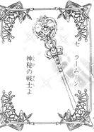 Spiral Heart Moon Rod (manga) 2