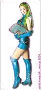Miki Kawasaki - Esmeraude