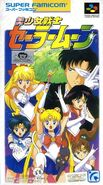 Bishoujo Senshi Sailor Sailor Moon (Super Famicom)