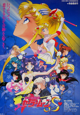 Sailor Moon S The Movie