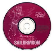 Memorial Album 7 CD
