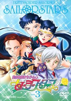 Sailor Stars 3