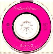 Chibiusa Single CD