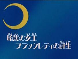 Logo ep85