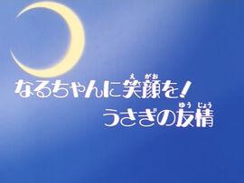 Logo ep26