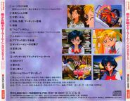 SM SuperS Movie Music Collection Back Cover