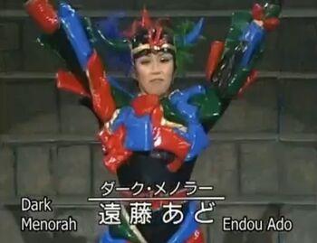 Ado Endou - Dark Menorah.jpg