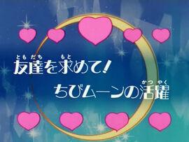 Logo ep104