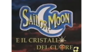 Sailor Moon S Italian Logo