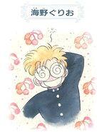 Gurio Umino (manga)