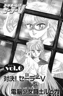 SailorVAct6