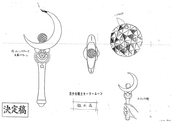 Moon stick sailor moon wiki fandom powered by wikia the moon stick design sheet with the crystal attached to it malvernweather Choice Image