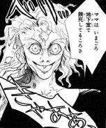 Morga manga