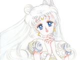 Princess Serenity (manga)