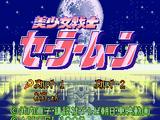 Sailor Moon (Super Famicom)