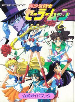 Sailor Moon (Super Famicon) Cover