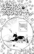 Parallel Sailor Moon (shinsōban)