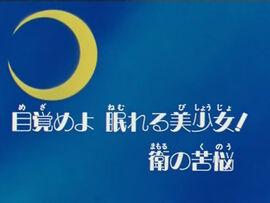 Logo ep69