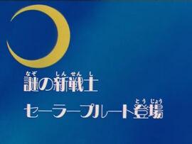 Logo ep75