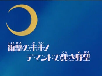 Logo ep83.jpg