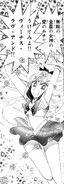 Venus Love and Beauty Shock manga0