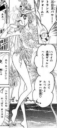 Hawajska miss bikini