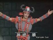 Jun Kanzaki - Kern