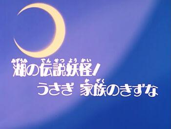 Logo_ep40.jpg