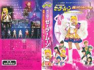 Saikyou no Kataki Dark Cain no Nazo DVD Cover