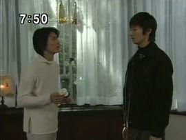 Shin, Mamoru PGSM - act13