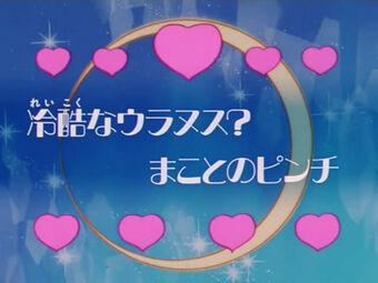 Wiki celownik japońskiej randki