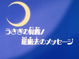 Logo ep44