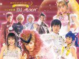 Pretty Guardian Sailor Moon - DJ Moon