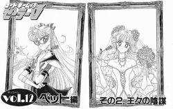 SailorVAct12