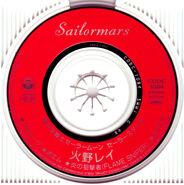 Sailor Mars CD