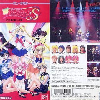 Cubierta de la edición en VHS