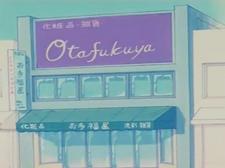 Otafukuya