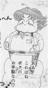 Makoto Hanmatsuura