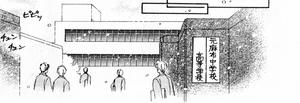 Moto Azabu High School (manga act 16)