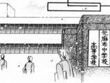 Liceum Moto Azabu