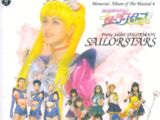 Memorial Album of the Musical 4 - Pretty Soldier Sailor Moon Sailor Stars