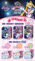 Sailor Moon Menustration Pads