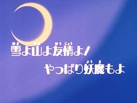 Logo ep38